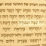 Spirit of counsel and strength pictured in the Hebrew text of Isaiah 11:2. An Old Testament name of the Holy Spirit.