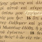 The expected one (or the coming one) pictured in the Greek text of John 1:15. One of the messianic names of Jesus.