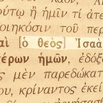 The name God of Isaac pictured in the Greek text of Acts 3:13