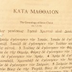 A name of Jesus pictured in the Greek text: Son of Abraham in Matthew 1:1.