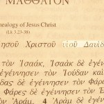 "A phrase including a name of Jesus pictured in the Greek text: ""Jesus Christ Son of David"" in Matthew 1:1."