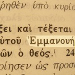 A name of God pictured in the Greek text: Emmanuel (God with us) in Matthew 1:23.