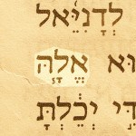 A name of God pictured in the Aramaic text:God (Elah) in Daniel 2:4.