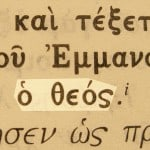 A name of God pictured in the Greek text: God (Theos) in Matthew 1:23.