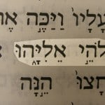 A name of God pictured in the Hebrew text: God of Elijah (Elohei Eliyyahu) in 2 Kings 2:14.