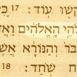 A name of God pictured in the Hebrew text: God of gods (Elohei haElohim) in Deuteronomy 10:17.