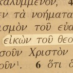 Image of God pictured in the Greek text of 2 Corinthians 4:4