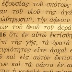 Image of the invisible God pictured in the Greek text of Colossians 1:15