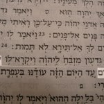 Photograph of the name Jehovah shalom (or Yahweh shalom) The LORD is Peace in the Hebrew text of Judges 6 v 24