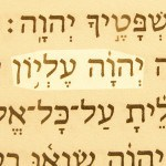 LORD Most High (Yahweh Elyon) pictured in Psalm 97:9