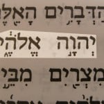 Picture of the name, LORD your God (Yahweh Eloheikha), in the Hebrew text of Exodus 20:2