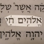 A picture of a name of God - Living God (Elohim khai) in the Hebrew text of 2 Kings 19:4