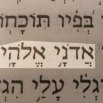 Lord my God (Adonai Elohai) pictured in the Hebrew text of Psalm 38:15