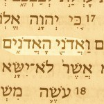 Picture of the name, Lord of lords (Adonei ha'adonim), in the Hebrew text of Deuteronomy 10:17
