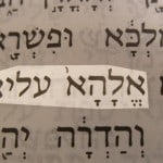 Most High God (Elaha Illaya) pictured in the Aramaic text of Daniel 5 v 18
