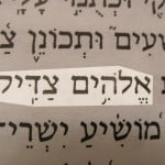 Photo of the name of God - Righteous God (Elohim tsaddiq) in the Hebrew text of Psalm 7 v 9