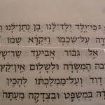 Picture of the Hebrew text of Wonderful Counselor in Isaiah 9 v 6