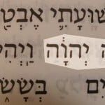 Picture of the Hebrew text of Yah Yahweh The LORD God in Isaiah 12 v 2