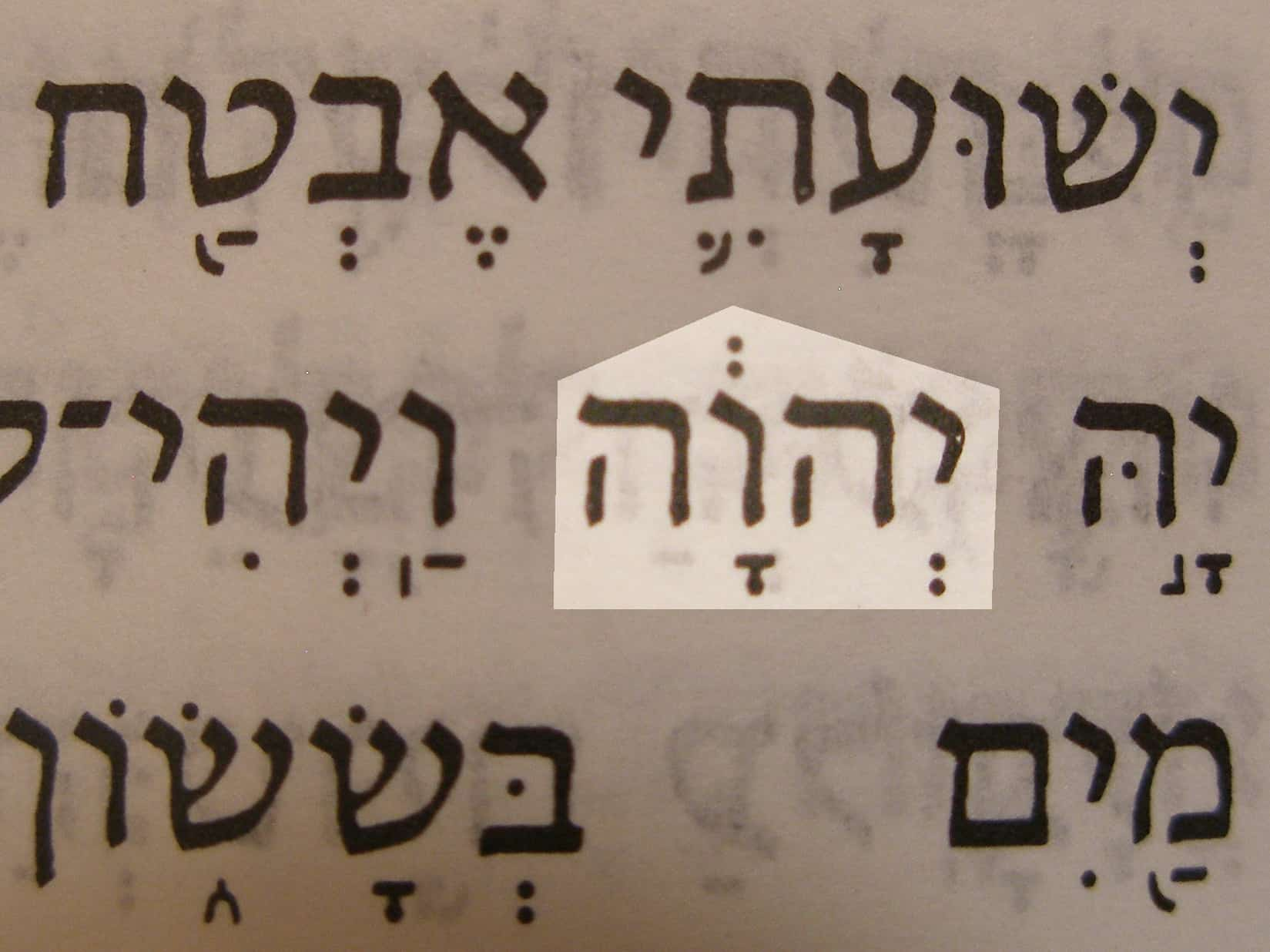 LORD (YHWH, Yahweh or Jehovah) - Names for God