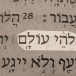 Everlasting God (Elohei olam) pictured in the Hebrew text of Isaiah 40:28