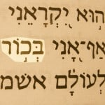 A prophetic name of Jesus, the Firstborn (B'khor), in the Hebrew text for Ps. 89:27.