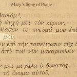 "A picture of the Greek text including ""God my Savior"" in the words of Mary's Magnificat in Luke 1:47."