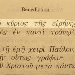 Lord of peace photographed in the Greek text of 2 Thessalonians 3:16