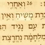 "Picture of the Hebrew text of Daniel 9:26 in which the word Mashiakh, meaning ""Messiah,"" appears."