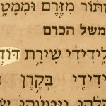 "Picture of the Hebrew text of Isaiah 5:1 where Isaiah called God dodi meaning ""My Beloved."""