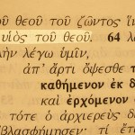 The High priest asked Jesus if He was the Son of God in Matthew 26:63. A picture of the Greek verse.