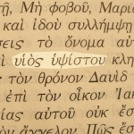 Son of the Most High God, a name of Jesus, pictured in the Greek text of Luke 1:32