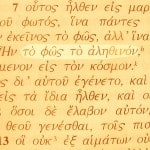 True Light, a name of Jesus pictured in the Greek text of John 1:9