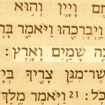 Possessor or Creator of heaven and earth (Qoneh shamayim wa'arets) pictured in the Hebrew text of Genesis 14:19.