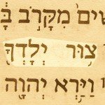 A name of God, the Rock who begot you (Tsur yeladekha) pictured in the Hebrew text of Deuteronomy 32:18.