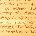 A name of Jesus. The Son of Joseph photographed in the Greek text of John 1:45.