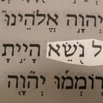 Forgiving God (El nose) in the Hebrew text of Psalm 99:8
