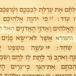 The great the mighty and the awesome God (Ha'El haggadol haggibbor wehannora) pictured in the Hebrew text of Deuteronomy 10:17.
