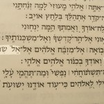 El simkhat gili, translated God my exceeding joy, pictured in the Hebrew text of Psalm 43:4.