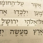 Elohei Yerushalaim, translated God of Jerusalem and pictured in the Hebrew text of 2 Chronicles 32:19.