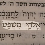 God of justice (Elohei mishpat) pictured in the Hebrew text of Isaiah 30:18.