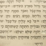 El gemulot, God of recompense (or retribution) in the Hebrew text of Jeremiah 51:56.