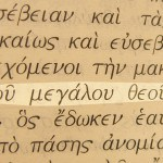 Great God pictured in the Greek text of Titus 2:13.