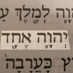 One LORD (Yahweh ekhad) pictured in the Hebrew text of Zechariah 14:9.