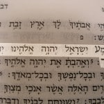 "Picture of the Jewish shema in the Hebrew text: ""Hear oh Israel, the LORD your God, the LORD is one."" Deuteronomy 6:4."