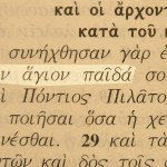 Holy Servant, a name of Jesus, pictured in the Greek text of Acts 4:27.