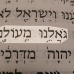 Our Redeemer from of old (Go'alenu me'olam) pictured in the Hebrew text of Isaiah 63:16.