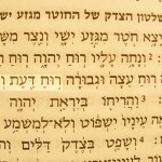 Spirit of knowledge and the fear of the Lord pictured in the Hebrew text of Isaiah 11:2. An Old Testament name of the Holy Spirit.
