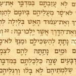 "Rukhakha hattovah translated ""Your good Spirit"" pictured in the Hebrew text of Nehemiah 9:20."